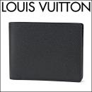 ルイヴィトン 2つ折り財布 Louis Vuitton M32826