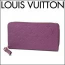 ルイヴィトン 長財布(ラウンドファスナー) Louis Vuitton M60569