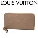 ルイヴィトン 長財布(ラウンドファスナー) Louis Vuitton M60738