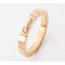 カルティエ リング【指輪】 ビスモチーフ ホワイトゴールド B4085100
