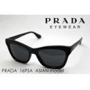 【PRADA】 プラダ サングラス PR07PSA 1AB0A7 レディース