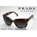 【PRADA】 プラダ サングラス PR07PSA NAG0A4 レディース