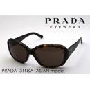 【PRADA】 プラダ サングラス PR31NSA 2AU8C1 レディース