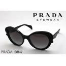 【PRADA】 プラダ サングラス PR28NS 1AB3M1 ミニマルバロック レディース