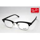 レイバン メガネ クラブマスター Ray-Ban RX5154 2000 伊達メガネ ダテメガネ 度付き ブルーライト メガネ 眼鏡
