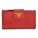 プラダ PRADA 型押しカーフスキン メンズ 二つ折り財布 2MO738 2EGO UDN