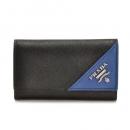 プラダ サフィアーノ メンズ 6連キーケース ブラック×ブルー バイカラー 2PG222 QME 14B
