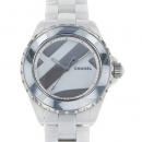 シャネルJ12 アンタイトル H5582 ホワイト文字盤 メンズ 腕時計