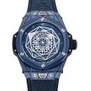 ウブロ ビッグバン ウニコ サンブルー セラミック ブルー 415.EX.7179.VR.MXM19 ブルー