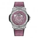 ウブロ ビッグバン ワンクリック サンブルー スチール ピンク ダイヤモンド 465.SS.89P7.VR.1204.MXM20