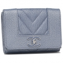 シャネル 財布 A70650 B00075 N0446 キャビアスキン シルバー金具 レディース 三つ折り財布 無地 BLUE 青