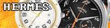 HERMES時計コピー
